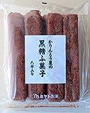 ミヤト製菓 8本黒糖ふ菓子
