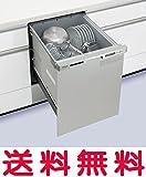 【延長保証5年間対象商品】パナソニック ビルトイン食器洗い乾燥機 (食洗機) 【NP-45MC6T】 幅45cm ディープタイプ 延長保証申込み書:送付しない