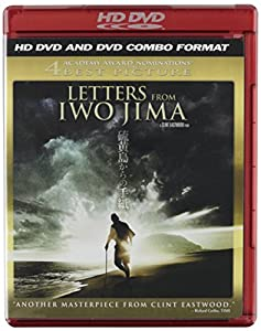 Letters from Iwo Jima (Combo HD DVD and Standard DVD)