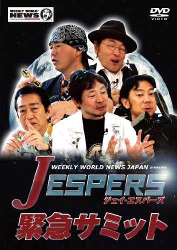 WEEKLY WORLD NEWS JAPAN presents J [DVD]
