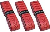 【HORIZON ホライズン】3本セット バット用 極上の握り心地 ウェットグリップテープ レッド ソフトボール