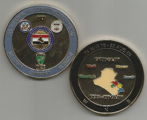 DET 2-490th Civil Affairs BN Provincial Reconstruction Team MSE Challenge Coin