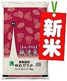 【精米】北海道産 無洗米 ゆめぴりか 5kg 平成28年産 【ハーベストシーズン】 【HARVEST SEASON】