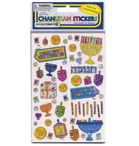 Chanukah Prismatic Stickers - 1