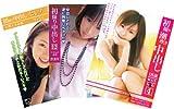 999アダルト3枚パック019 AV初撮り美形SP vol.1 【DVD】GHP-019