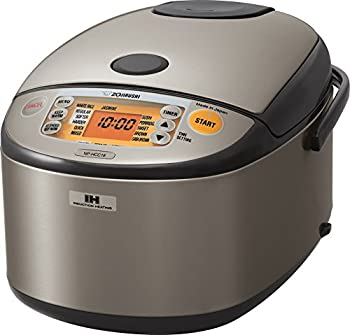 Zojirushi Induction Heating Rice Cooker + $40 Kohls Cash