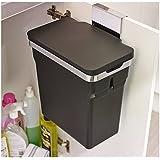 simplehuman In Cupboard Waste Bin - Just Hooks On Cupboard Door 10L
