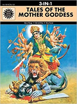 Tales Of The Mother Goddess (3 in 1) price comparison at Flipkart, Amazon, Crossword, Uread, Bookadda, Landmark, Homeshop18
