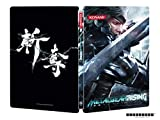 METAL GEAR RISING REVENGEANCE Steelbook CASE ONLY & DLC XBox 360 G1 Size