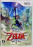 ゼルダの伝説 スカイウォードソード(CDなし) [Nintendo Wii]