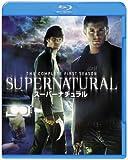 SUPERNATURAL <ファースト・シーズン> コンプリート・セット (4枚組) [Blu-ray]