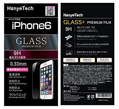 iPhone6 4.7������ѱվ��ݸ�����饹�ե���� ���ޡ��ȥե��� ���饹�ե���� ����9H �饦��ɥ��å��ù�