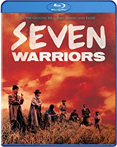 Seven Warriors (1989) [Blu-Ray]