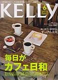 KeLLy (ケリー) 2008年 06月号 [雑誌]