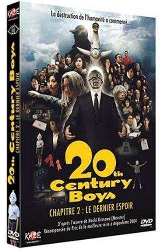 20th-century-boys-chapitre-2-le-dernier-espoir-francia-dvd