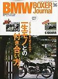 BMWボクサージャーナル 2009年 09月号 [雑誌]