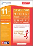 Eleven Plus Exams 11+ Essentials Mental Arithmetic for CEM (First Past the Post)