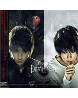 映画「デスノート」オリジナル・サウンドトラック SOUND of DEATH NOTE