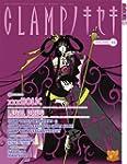 Clamp No Kiseki Volume 10