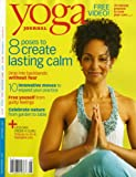 Yoga Journal [US] September 2009 (単号)