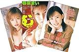 999アダルト3枚パック028 ロリコレSP vol.02 【DVD】GHP-028