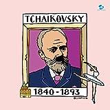 500円クラシック(3)チャイコフスキー