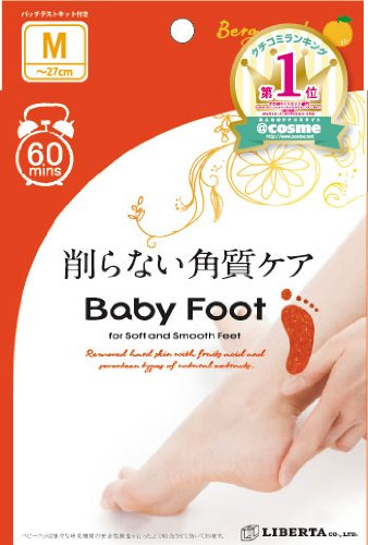Baby Foot Easy Pack Speed Medium Size35mlx2
