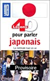 echange, troc Hidenobu Aïba, Richard Dubreuil, Colette Perrachon - 40 LECONS POUR PARLER JAPONAIS  (ancienne édition)