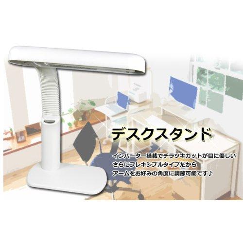 山善(YAMAZEN) インバーター デスクスタンド ホワイト TDS-R27(W)