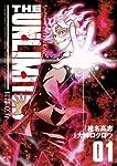 THE UNLIMITED 兵部京介 1 (少年サンデーコミックス)