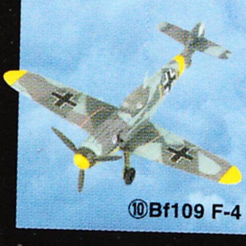 Buy Low Price Tomy Takara Famous Airplanes Of The World – Series 3 – BF109 F-4 (Normal Style – 2.75″ wingspan – 1/44 scale Model Kit) Figure (B002ZVCXWK)
