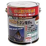 ニッペ 油性塗料 高耐久シリコントタン屋根用赤さび 2kg