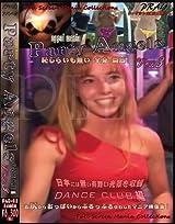 Party Angels VOL.3 DANCE CLUB編 (ハ゜ーティエンシ゛ェルス゛サンタ゛ンスクラフ゛ヘン) PAD-003 [DVD]