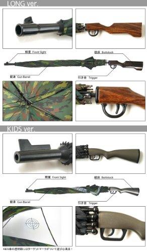 RIFLE UMBRELLA [ Long ] ライフル アンブレラ [ ロング ] カモフラージュ