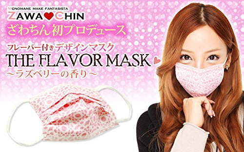 ざわちんマスク THE FLAVOR MASK 3枚入り×4個セット 合計12枚