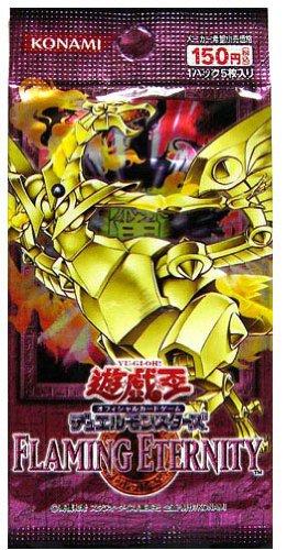 遊戯王 日本語版 FLAMING ETERNITY フレーミング・エタニティー