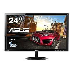 ASUS Gamingモニター24型フルHDディスプレイ ( 応答速度1ms / フリッカーフリー / 1,920x1,080 / HDMI×2,D-sub / スピーカー内蔵 / 3年保証 ) VX248H