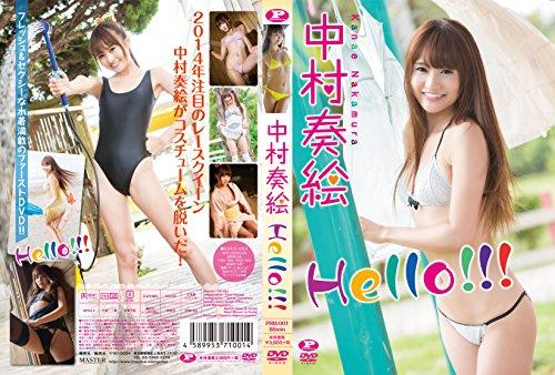 中村奏絵/Hello!!! [DVD]