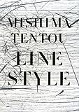 LINE STYLE (P-Vine Books)