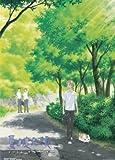 夏目友人帳 2011年 カレンダー