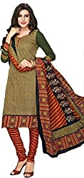 Komal arts Ethnicwear Women's Dress Material(Komal arts_SHREE4671_Beige_Free Size)