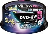 TDK 録画用DVD-RW 1-2倍速 CPRM対応 キズ、指紋ヨゴレに強い「超硬」スーパーハードコート インクジェットプリンター対応(ホワイト・ワイド) 20枚パック スピンドル DRW120HCDPWA20PA