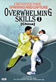 echange, troc Chen-Style Tai Chi Sparring - Capture And Overwhelming Skills Vol.1 [Import anglais]