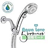 Aqua Love - シャワーヘッド /5段階モード/ストップボタン/ 節水 - 低水 圧 節水 国際汎用基準G1/2 クロムメッキ