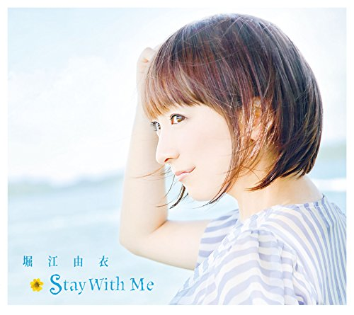 Stay With Me(初回限定盤)(多売特典付き) 堀江由衣 キングレコード