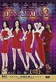 Desperadas 2 - Philippines Filipino Tagalog DVD Movie