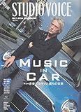 MUSIC IN CAR―音楽とクルマと僕らの未来