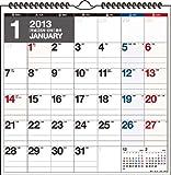 2013年版 E17 エコカレンダー壁掛 A3変型サイズ ([カレンダー])