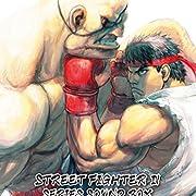 ストリートファイターIVシリーズ サウンドBOX