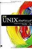 img - for Shokai yunikkusu puroguramingu. book / textbook / text book